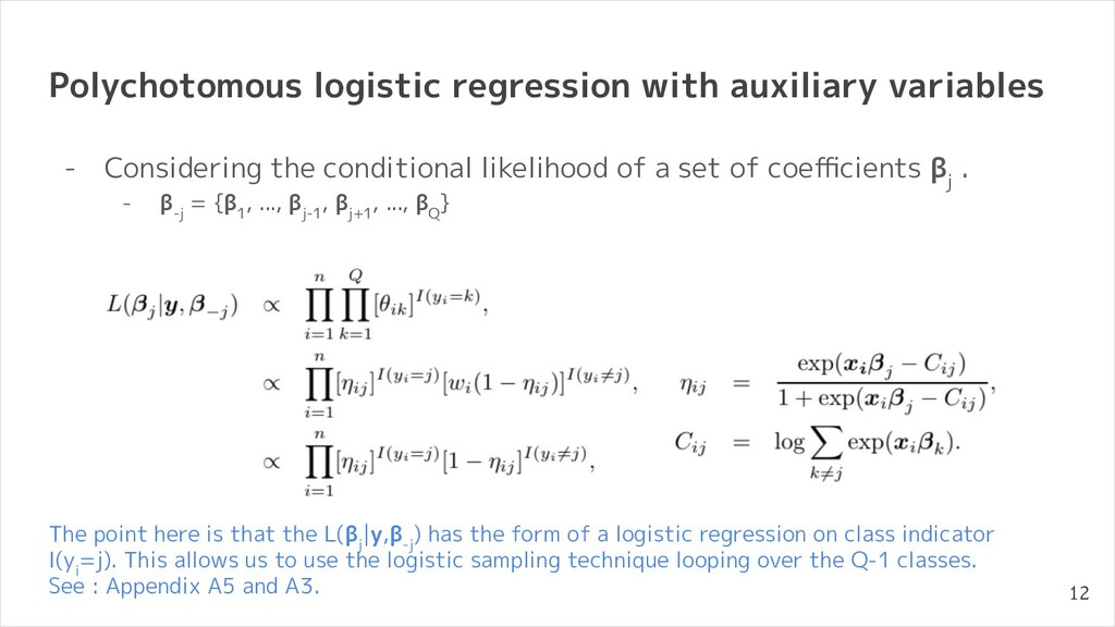 Polychotomous logistic regression with auxiliar...