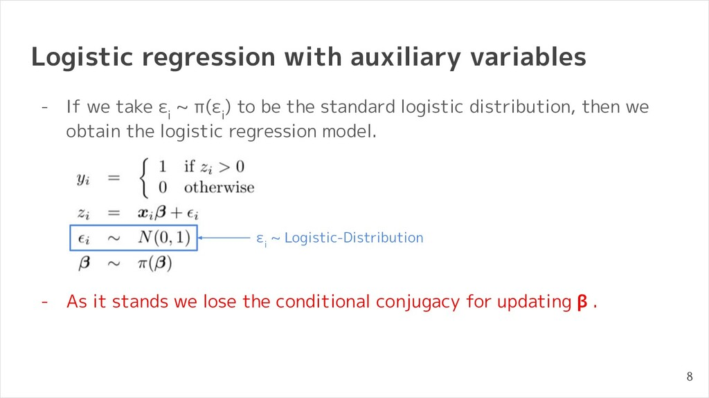 Logistic regression with auxiliary variables - ...