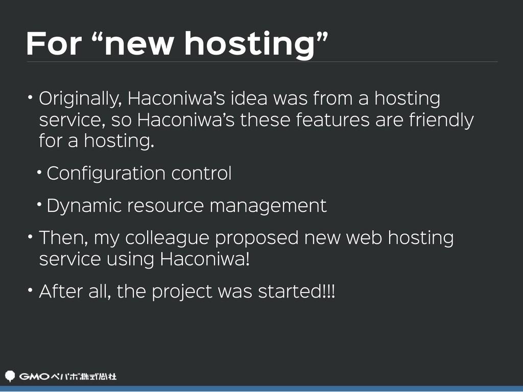 "For ""new hosting"" • Originally, Haconiwa's idea..."