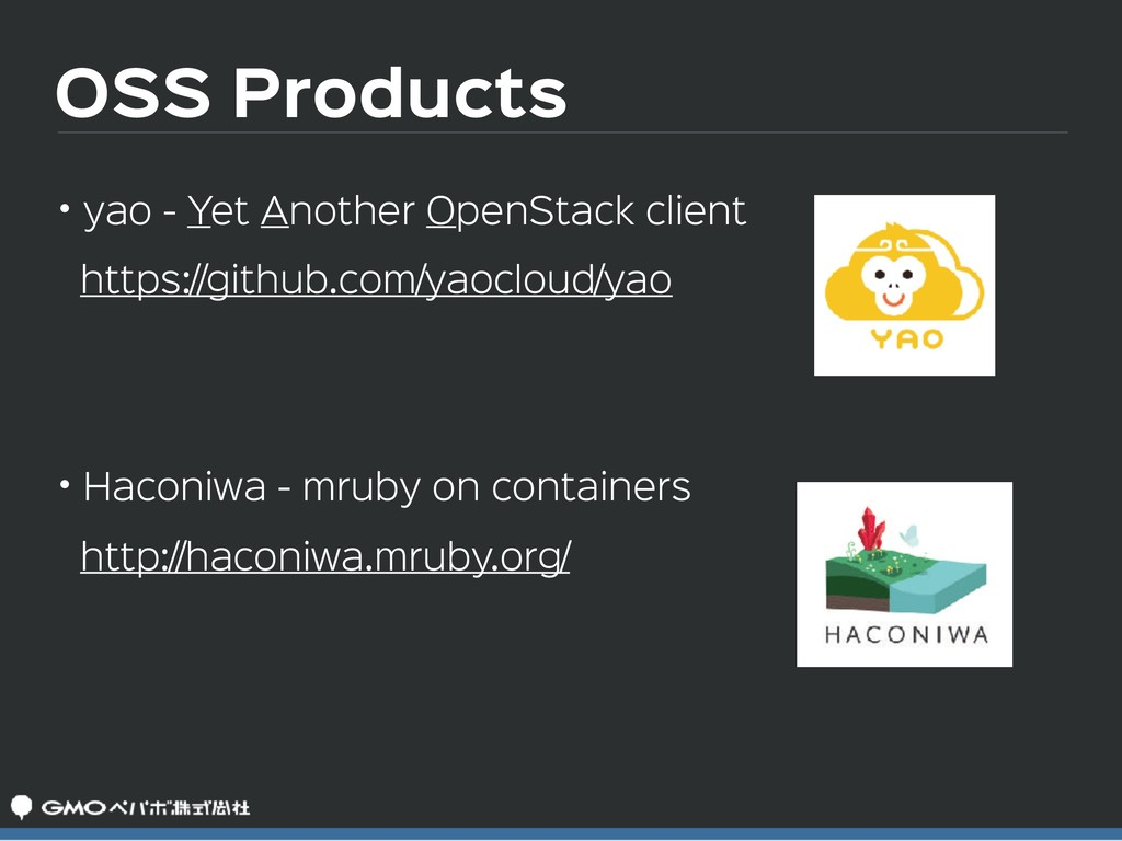 OSS Products • yao - Yet Another OpenStack clie...