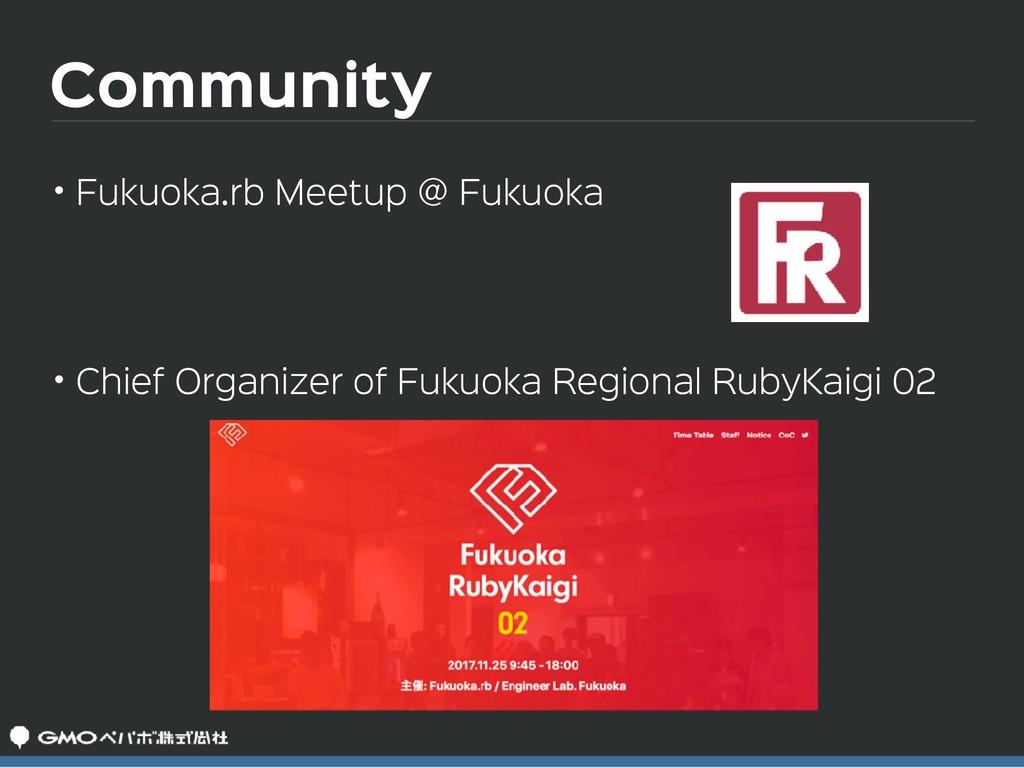 Community • Fukuoka.rb Meetup @ Fukuoka  • Chie...