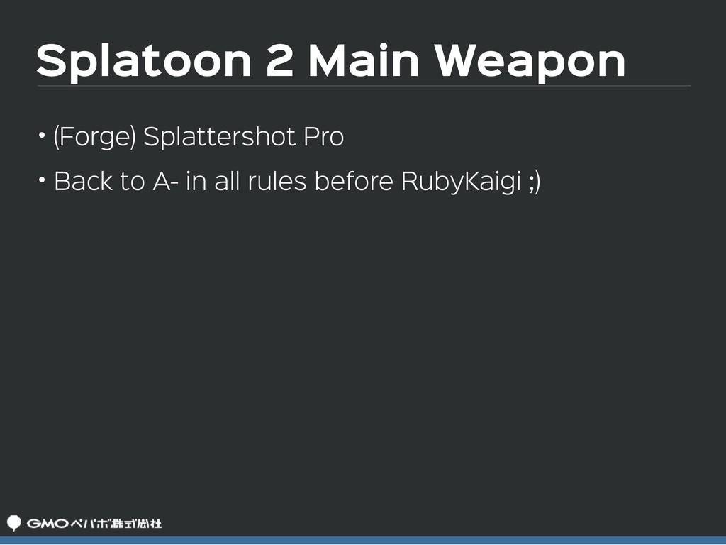 Splatoon 2 Main Weapon • (Forge) Splattershot P...