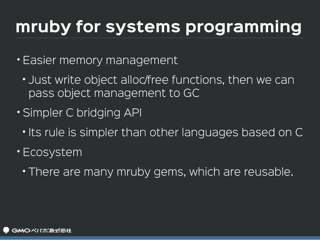 mruby for systems programming • Easier memory m...