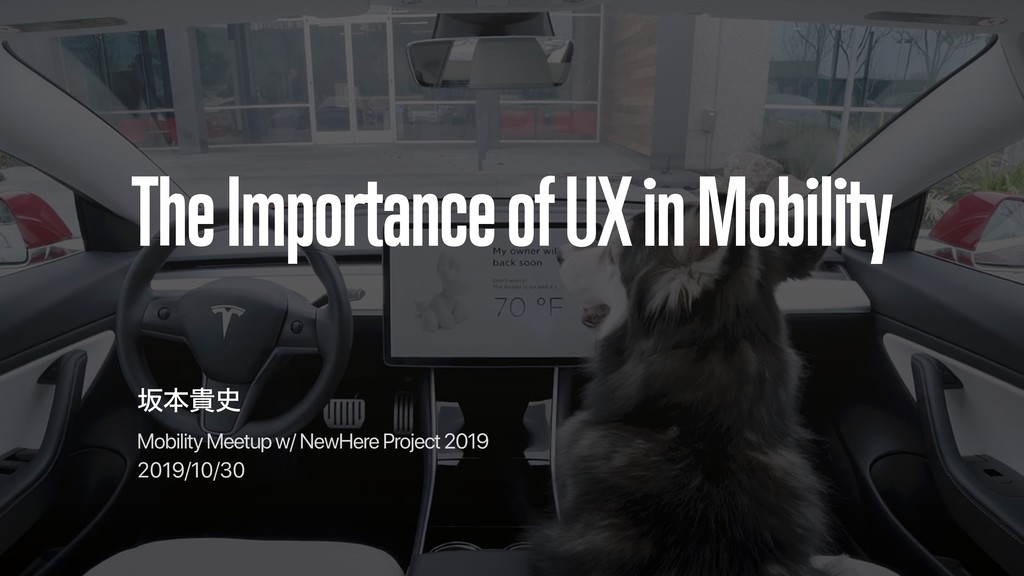 The Importance of UX in Mobility ࡔຊو Mobility ...