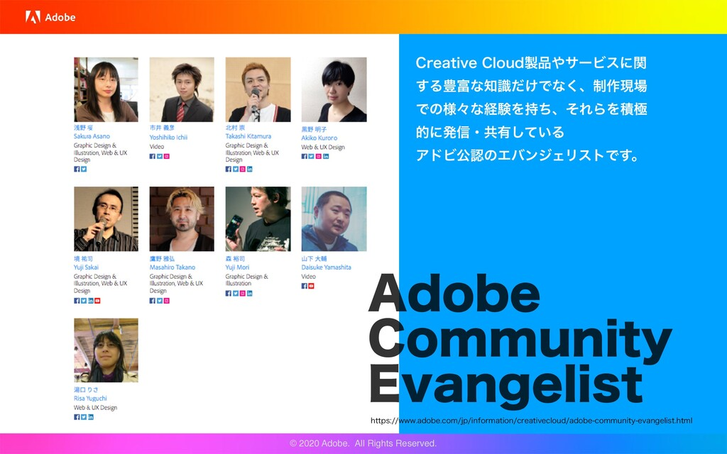 """© 2020 Adobe. All Rights Reserved. """"EPCF $PNNV..."""