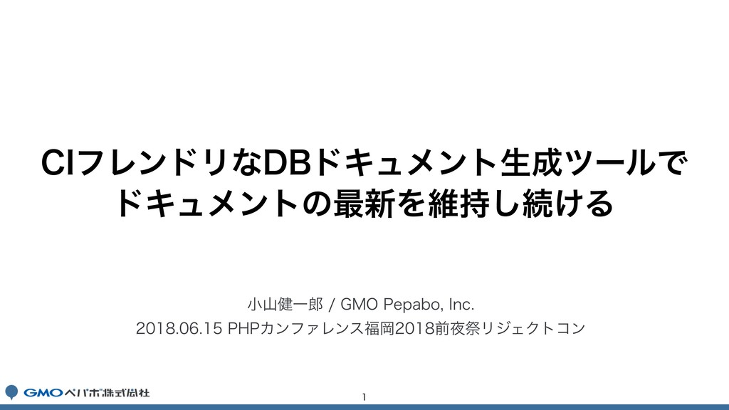 খ݈Ұ(.01FQBCP*OD 1)1ΧϯϑΝϨϯε...