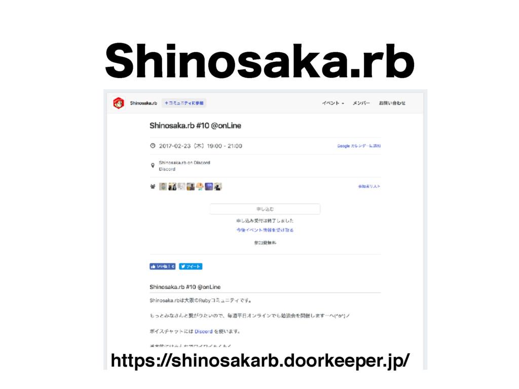 4IJOPTBLBSC https://shinosakarb.doorkeeper.jp/