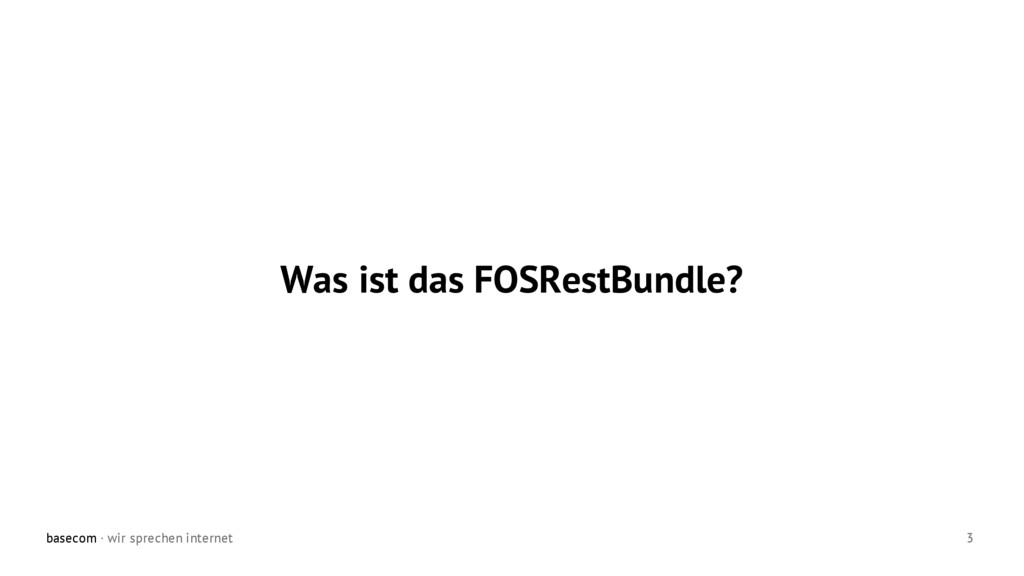 basecom · wir sprechen internet 3 Was ist das F...
