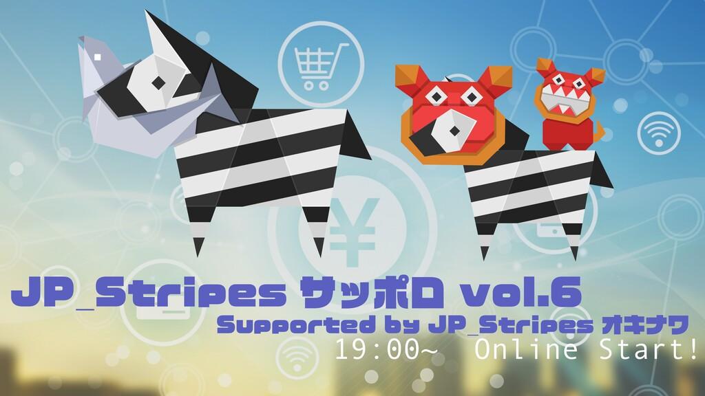 +1@4USJQFTαοϙϩWPM 19:00~ Online Start! 4VQQ...