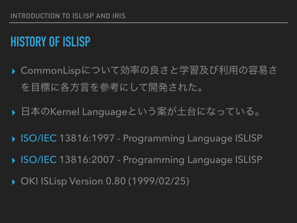 INTRODUCTION TO ISLISP AND IRIS HISTORY OF ISLI...