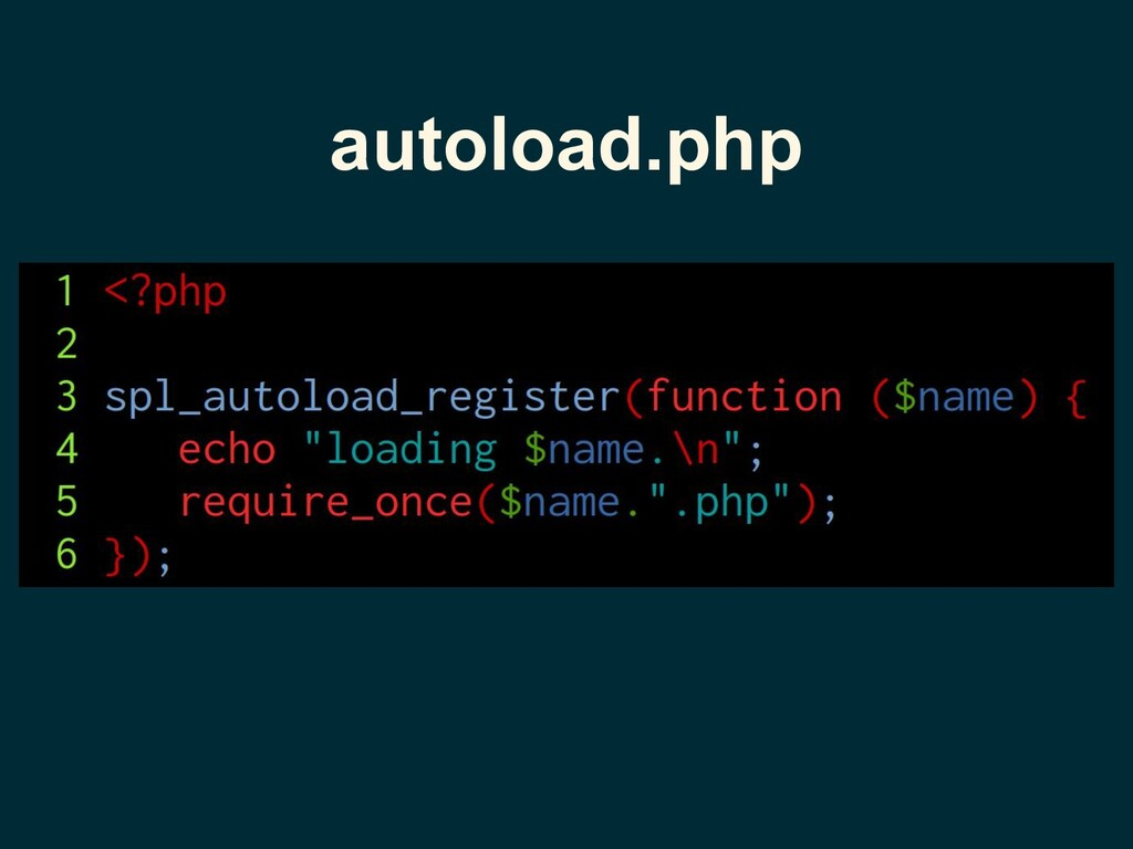 autoload.php