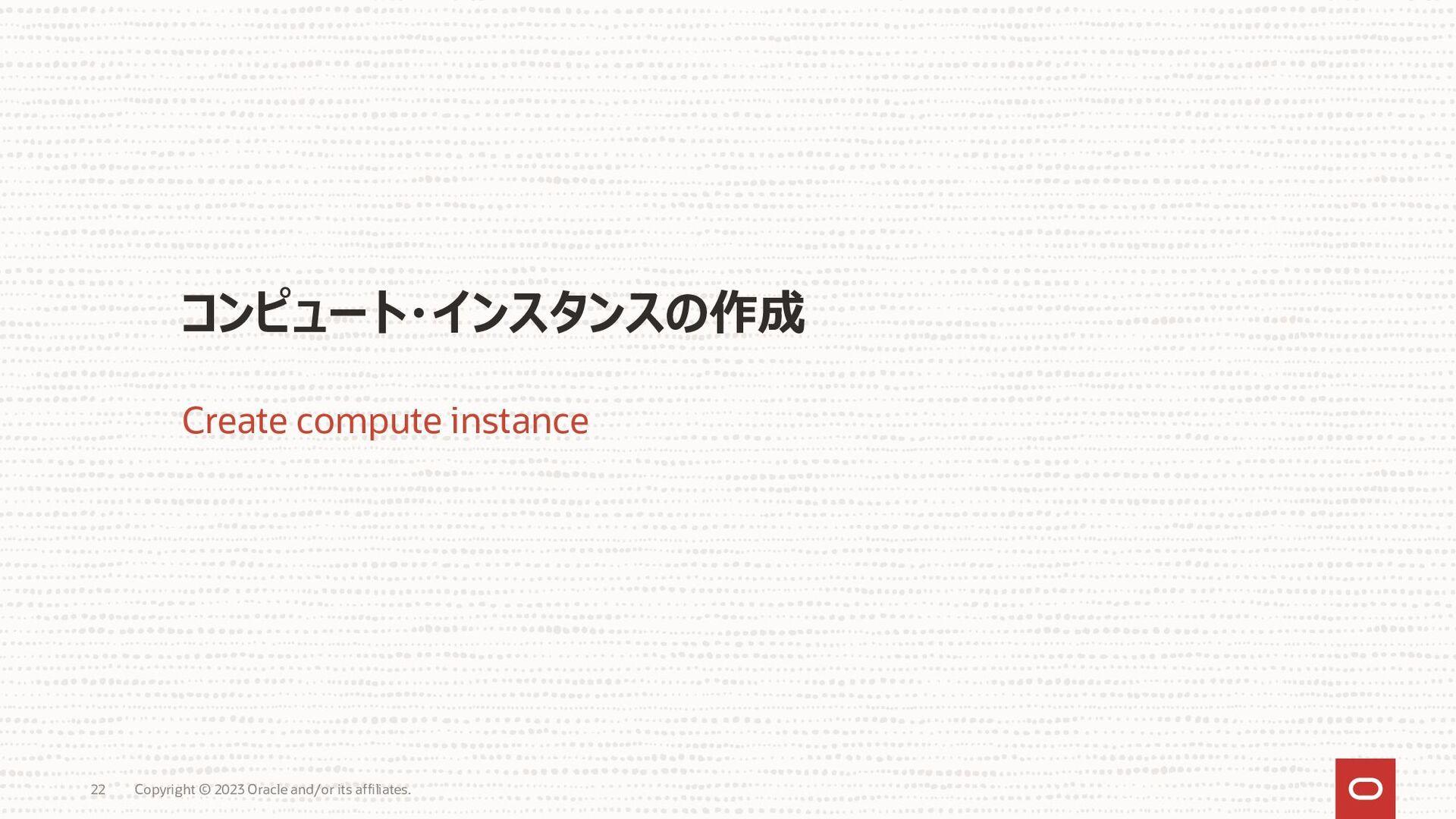 BYOI Emulatedモード BYO Hypervisor ・BYO KVM ・BYO H...