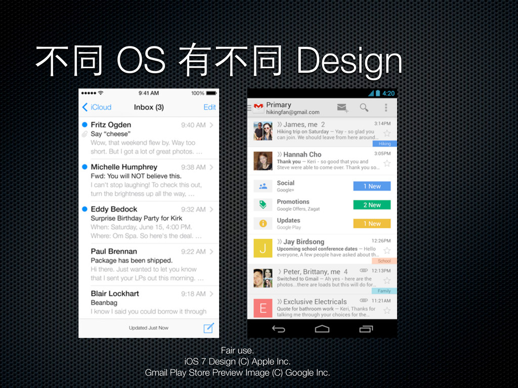 不同 OS 有不同 Design Fair use. iOS 7 Design (C) App...