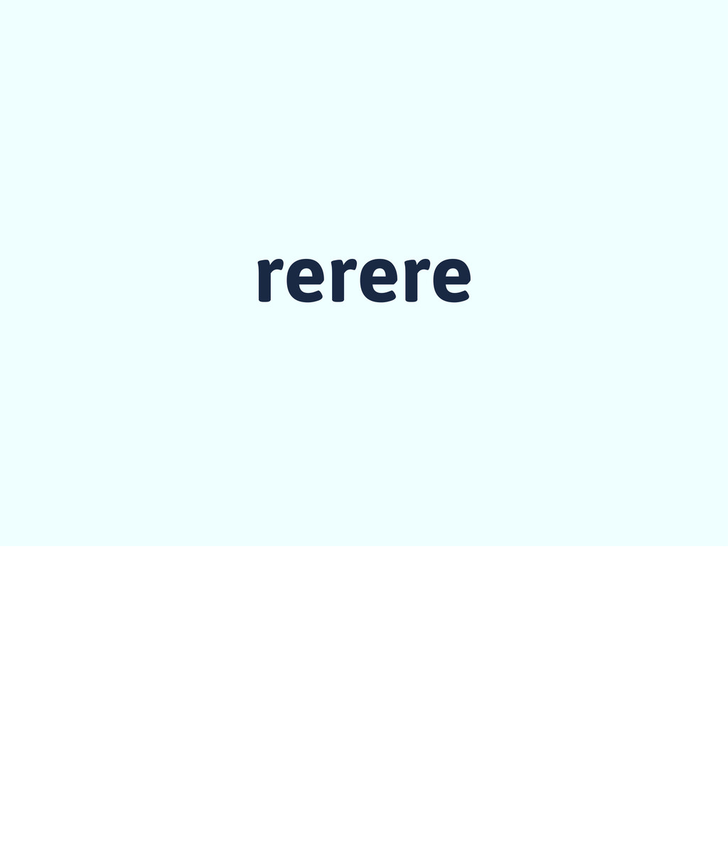 rerere