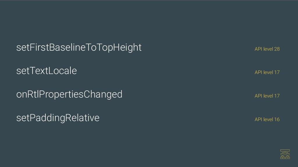 setFirstBaselineToTopHeight API level 28 setTex...