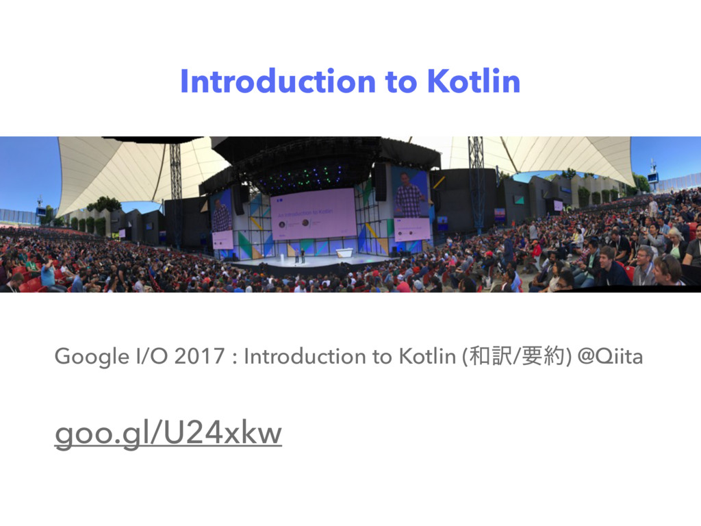 Introduction to Kotlin Google I/O 2017 : Introd...