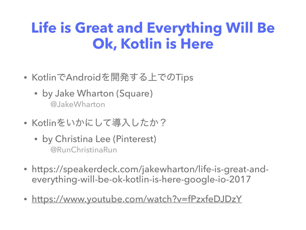 Life is Great and Everything Will Be Ok, Kotlin...