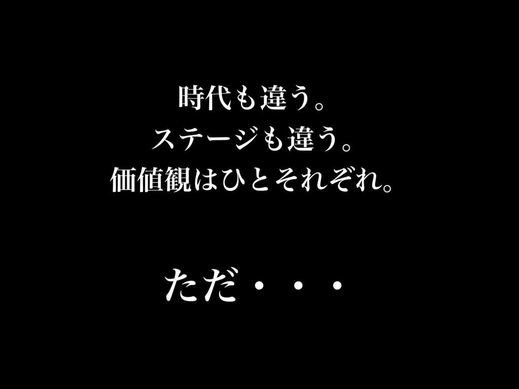 ҧ͏ɻ εςʔδҧ͏ɻ Ձ؍ͻͱͦΕͧΕɻ ͨͩɾɾɾ