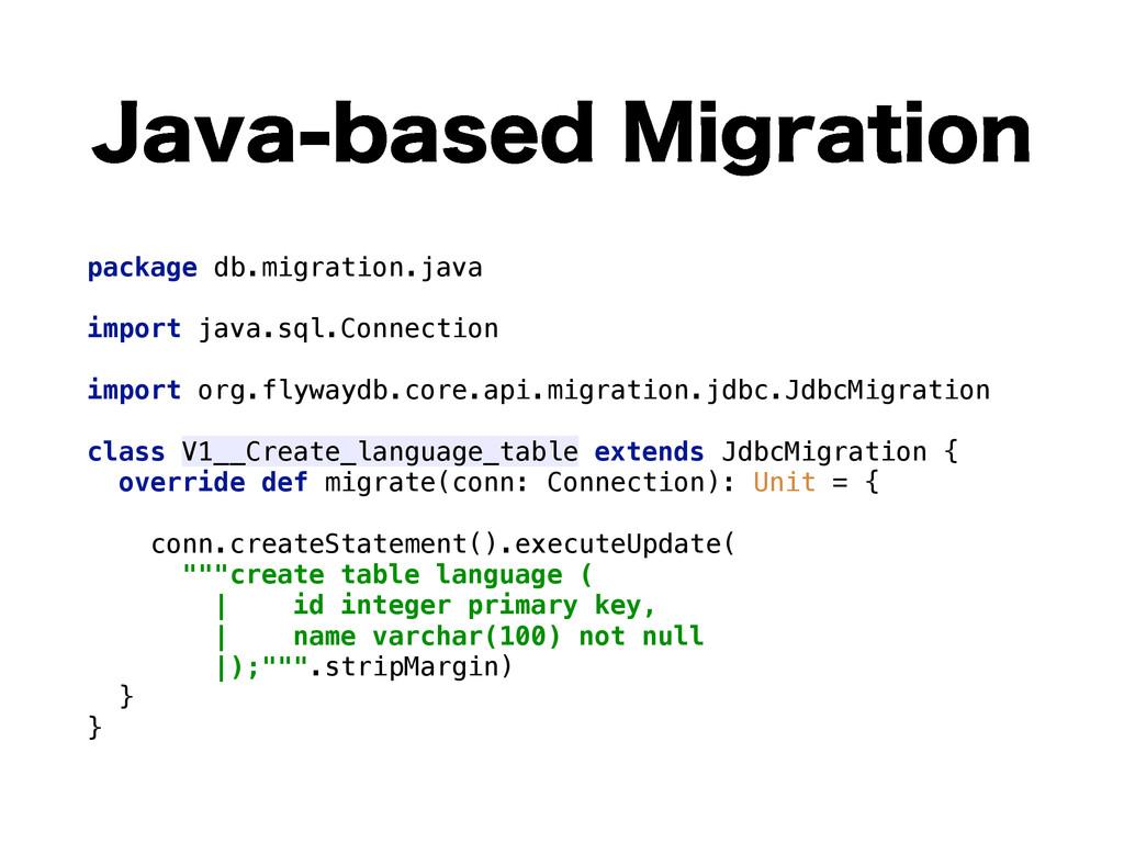 +BWBCBTFE.JHSBUJPO package db.migration.java...