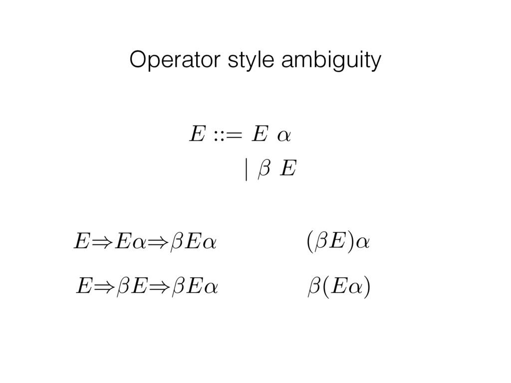 Operator style ambiguity E ::= E ↵ | E E)E↵) E↵...