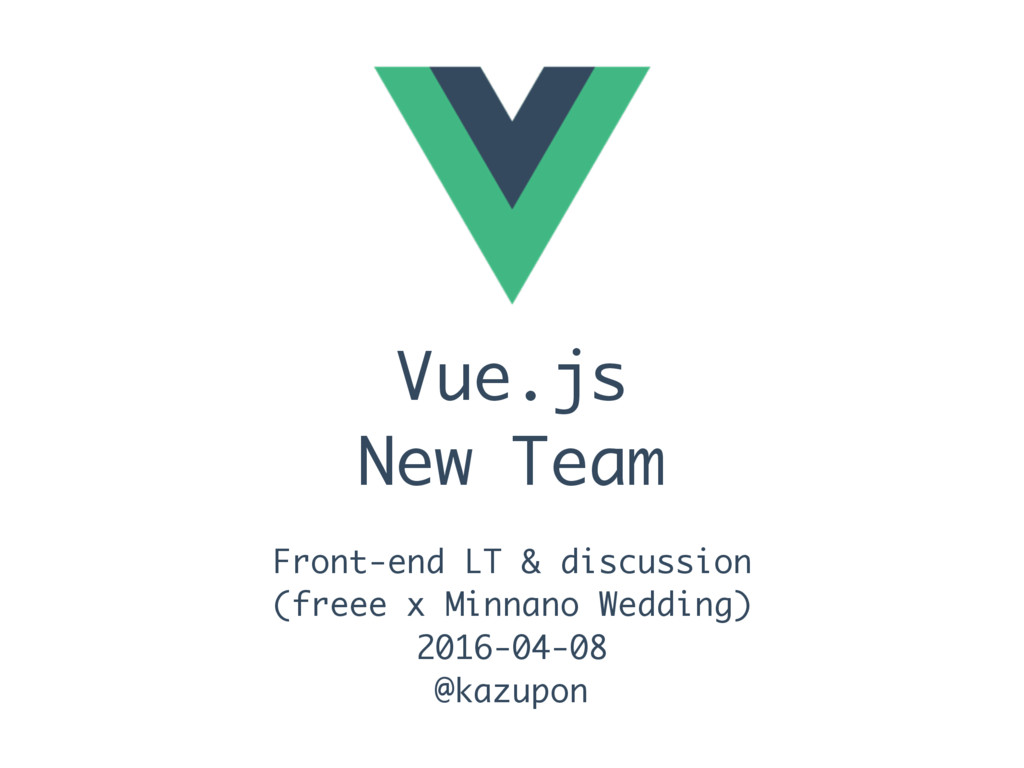 Vue.js New Team Front-end LT & discussion (fre...