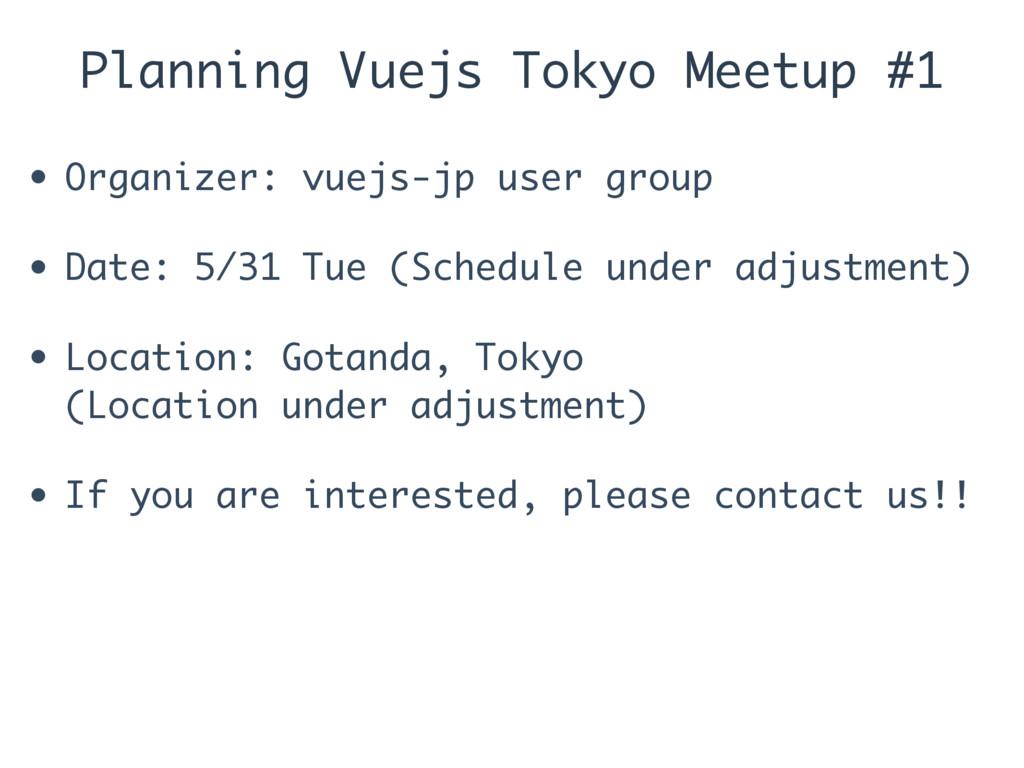 Planning Vuejs Tokyo Meetup #1 • Organizer: vue...
