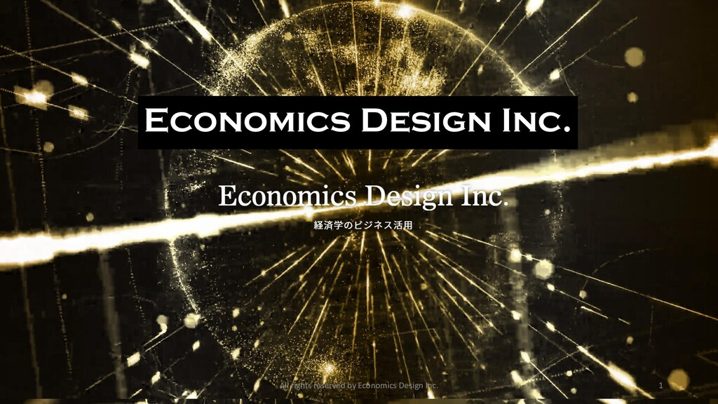 Economics Design Inc. All rights reserved by Ec...