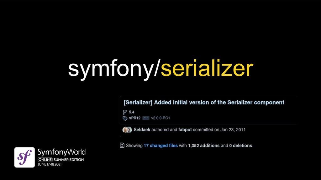 symfony/serializer