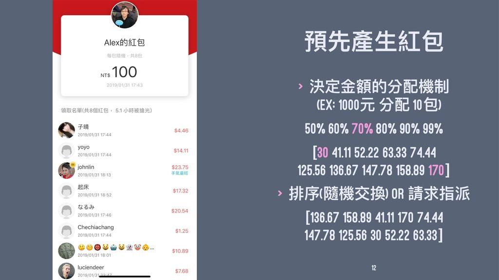 毆ض叨ኞ夺۱ > 究ਧᰂ氃ጱ獤蟴秚ګ (ex: 1000ز 獤蟴 10۱) 50% 60% 7...