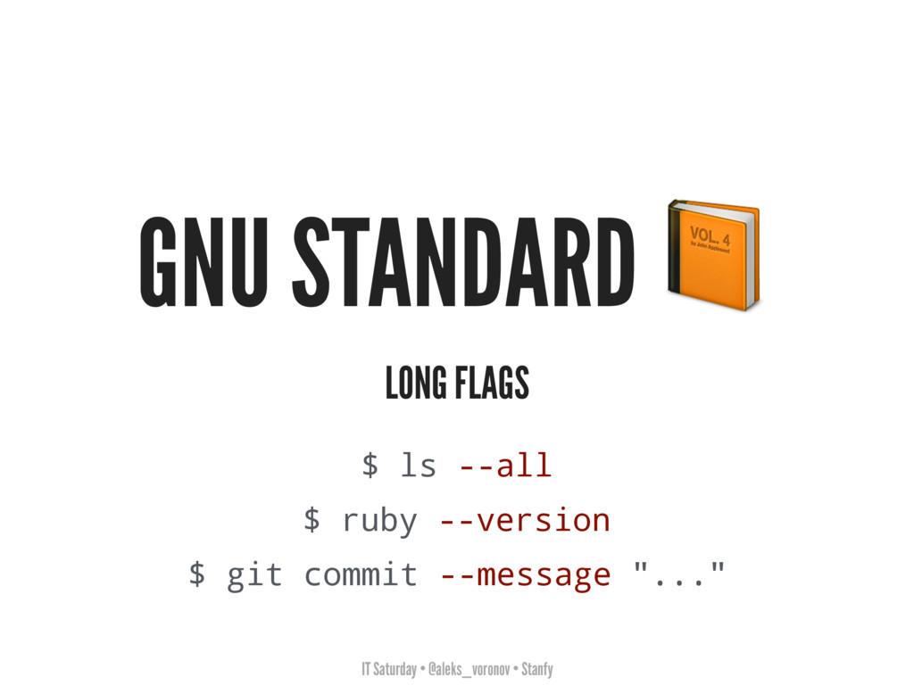 IT Saturday • @aleks_voronov • Stanfy GNU STAND...