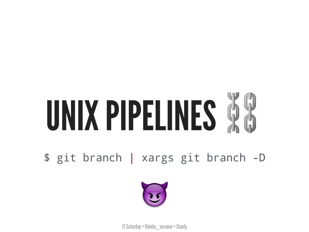IT Saturday • @aleks_voronov • Stanfy UNIX PIPE...