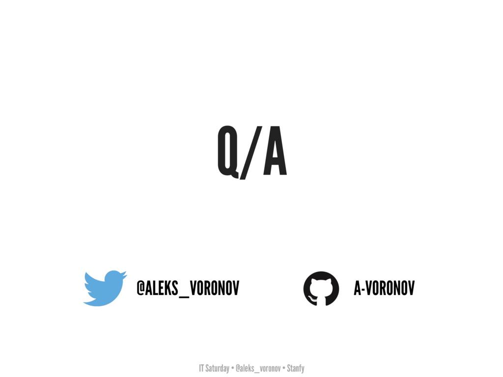 IT Saturday • @aleks_voronov • Stanfy Q/A @ALEK...