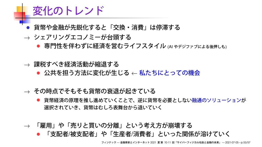 → (AI ) → ← → → / / — 2021 10-11 — 2021-07-05 –...