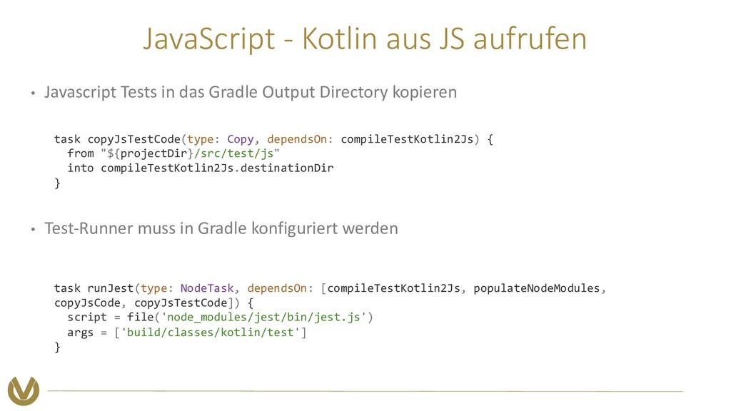 JavaScript - Kotlin aus JS aufrufen • Javascrip...