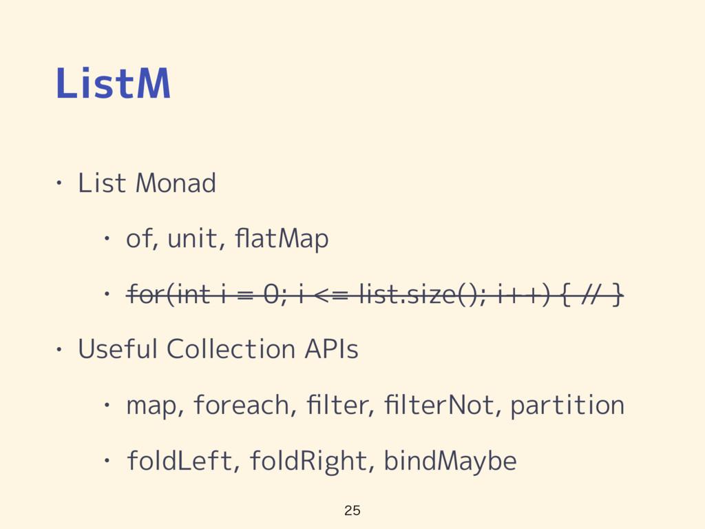 ListM • List Monad • of, unit, flatMap • for(int...