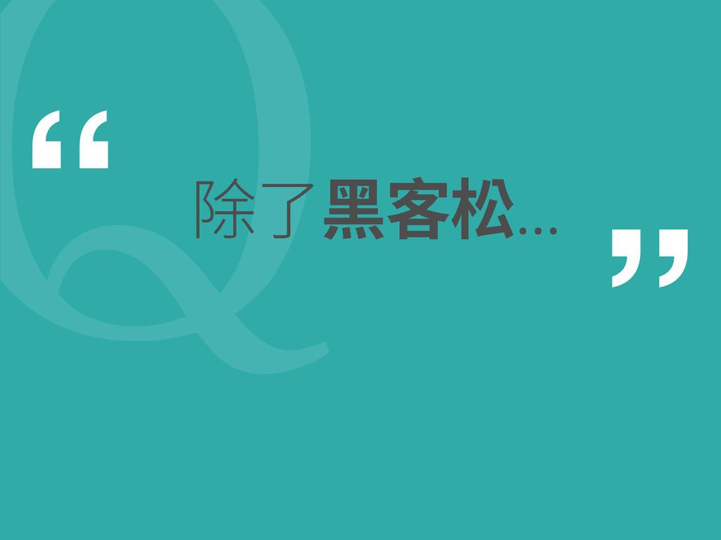 "2 "" "" ꤑ✫랱㹐匡"