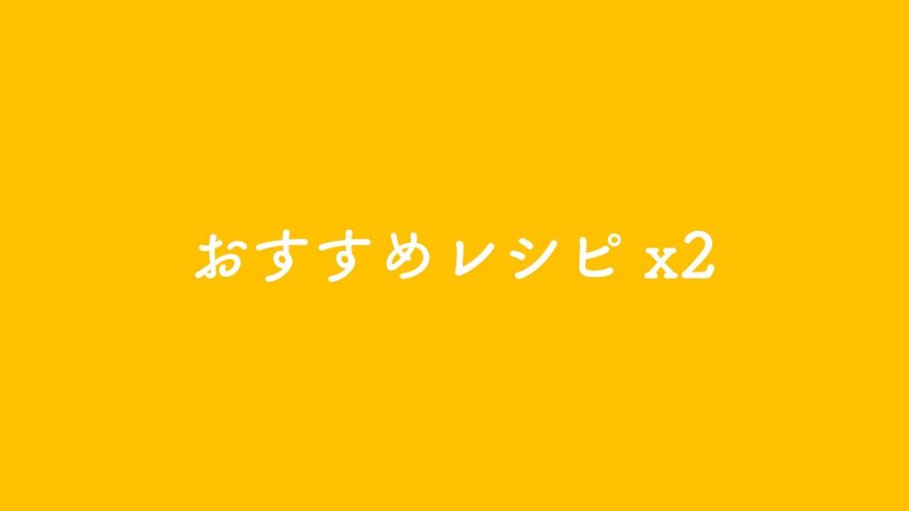 ͓͢͢ΊϨγϐ Y