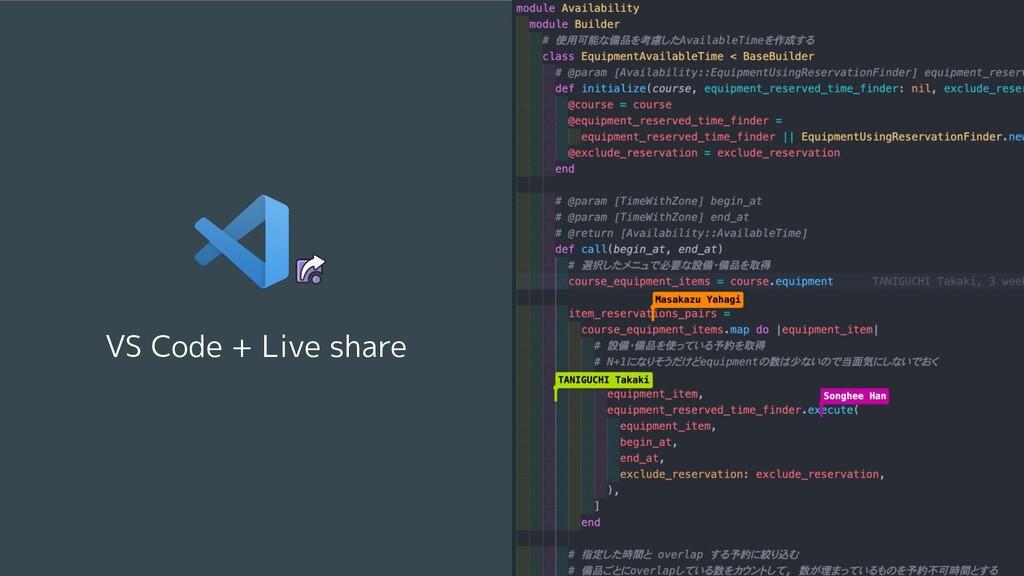 VS Code + Live share