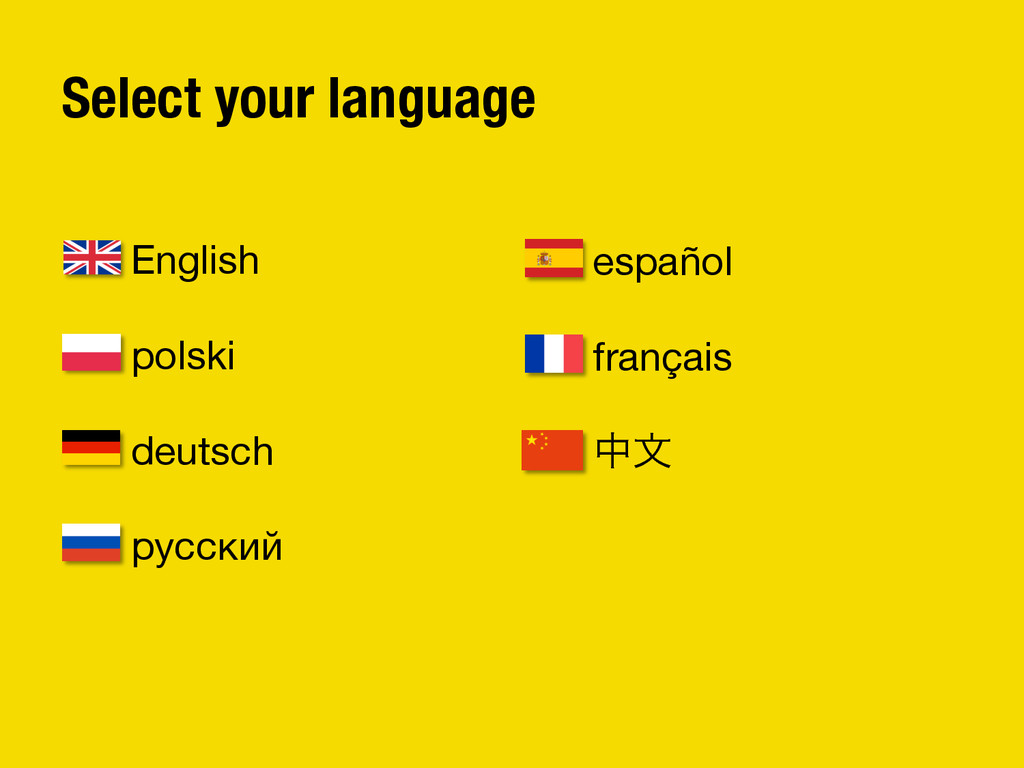 Select your language