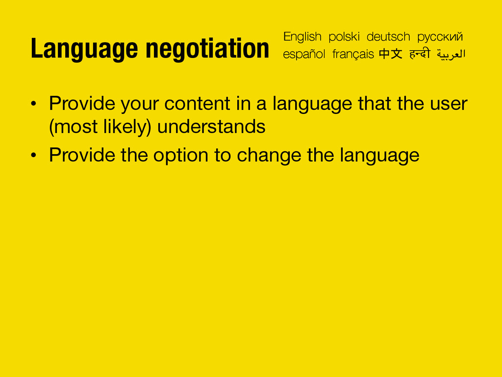 Language negotiation