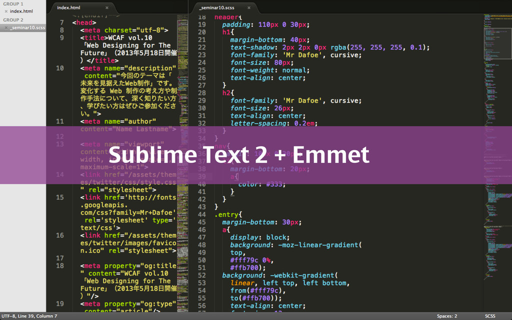 Sublime Text 2 + Emmet