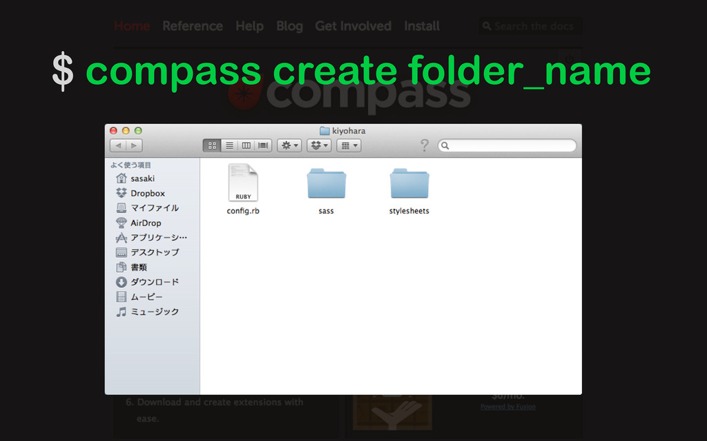 $ compass create folder_name