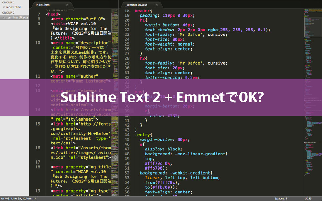 Sublime Text 2 + EmmetͰOK?
