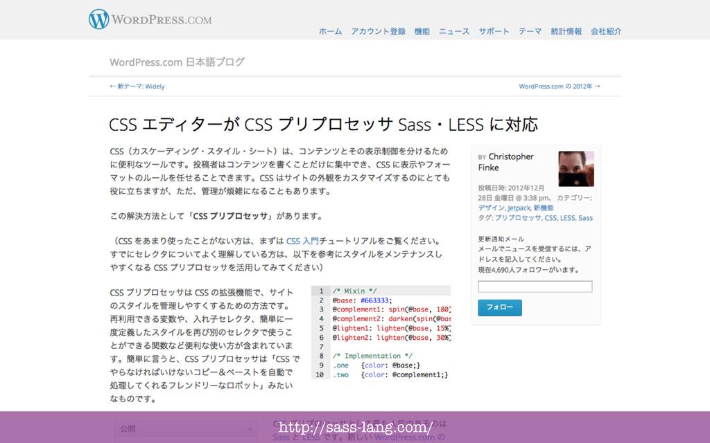 http://sass-lang.com/