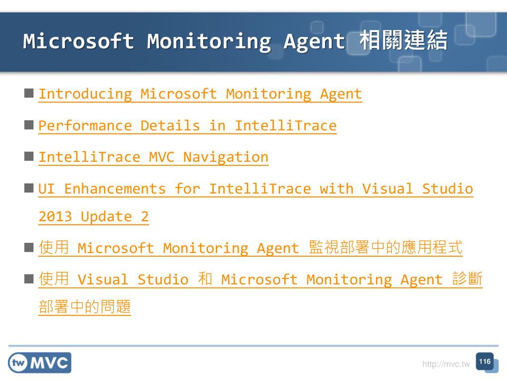 http://mvc.tw  Introducing Microsoft Monitorin...