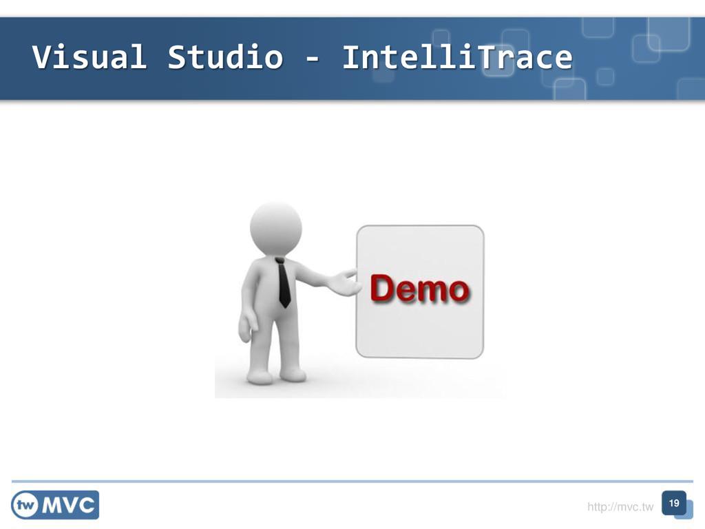 http://mvc.tw Visual Studio - IntelliTrace 19