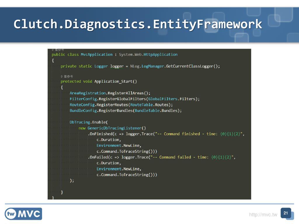 http://mvc.tw Clutch.Diagnostics.EntityFramewor...