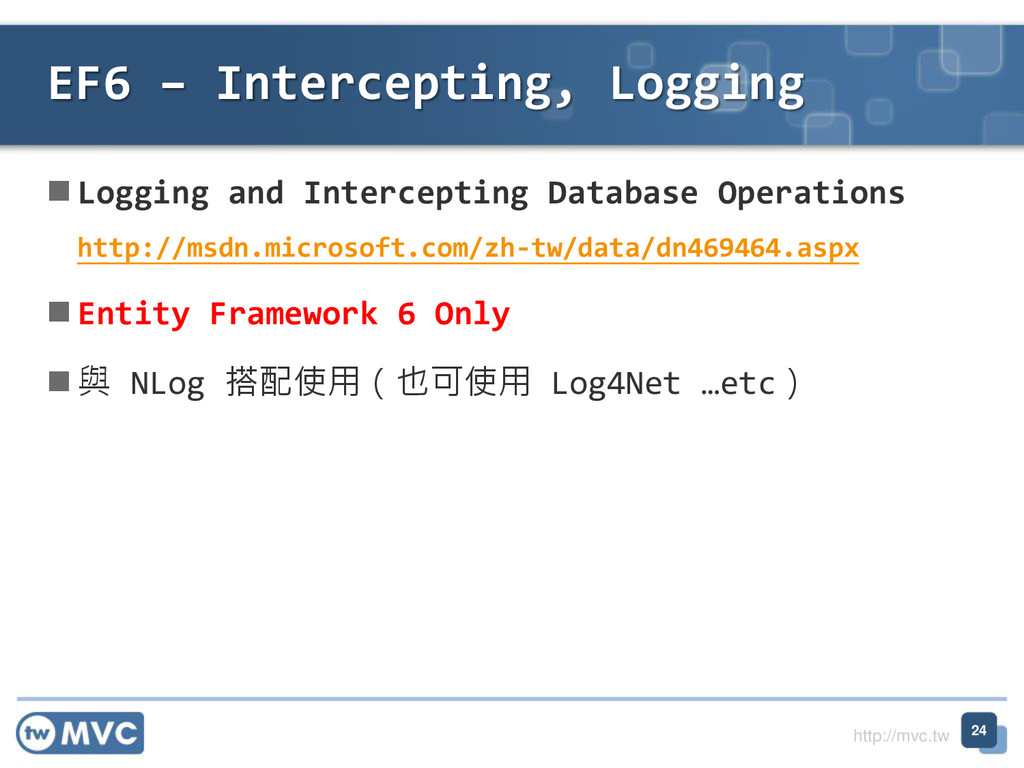 http://mvc.tw  Logging and Intercepting Databa...