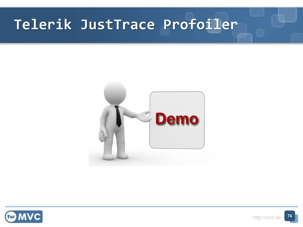 http://mvc.tw Telerik JustTrace Profoiler 74