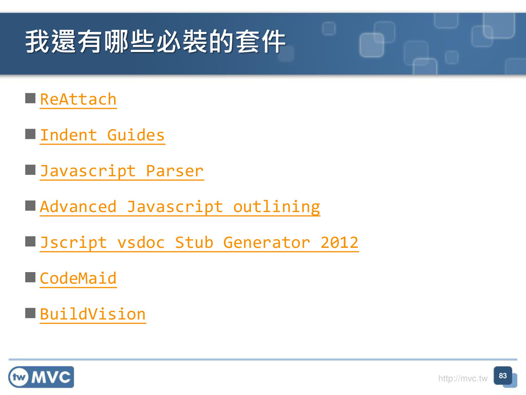 http://mvc.tw  ReAttach  Indent Guides  Java...